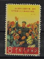 1734 - 1949 - ... People's Republic
