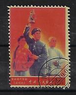 1758 - 1949 - ... People's Republic