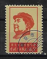988 Michel - 1949 - ... People's Republic