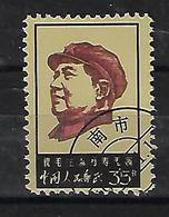 1744 - 1949 - ... People's Republic