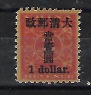 China - 1949 - ... People's Republic