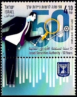 ISRAEL 2018 - Israel Securities Authority Jubilee - Finances - Stock Exchange - A Stamp With A Tab - MNH - Stamps