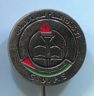 GUPS PALESTINA - Vintage Pin, Badge, Abzeichen - Associations