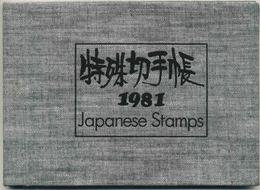 1981 Giappone, Libro Raccoglitore Francobolli Nuovi (**) Annata Completa - Japon