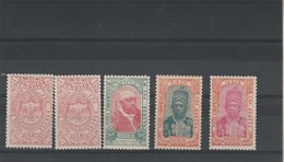 Ethiopie Yvert  87 X 2 + 9 + 91 + 92 ** Neufs Sans Charnière - Armoiries Ou Ménélik II - 2 Scan - Ethiopia