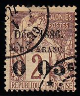 "GUYANE - N°  2 - SANS LE "" F ""- SIGNE BRUN - RARE. - Guyane Française (1886-1949)"