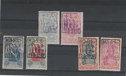 Ethiopie Yvert Série 100 à 105 ** Neufs Sans Charnière - Couronnement Impératrice Zeoditou - 2 Scan - Ethiopia