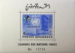 Afghanistan 1962 U.N. Headquarters, NY.S/S - Afghanistan