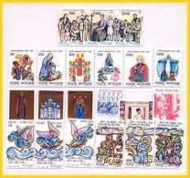 VATICAN  1988    N° 828 à 848  = Neuf  X X  21 Valeurs =  Année Compl. - Vatican