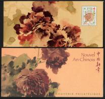 FRANCE 2007, Année Lunaire Du Cochon,  1 Bloc Souvenir Dans Son Emballage, Neuf / Mint - Astrologie