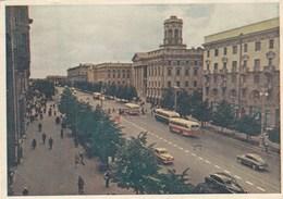 Belarus. Minsk. Avenue Named After Stalin. Trolley Bus - Belarus