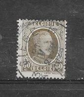 België 1927 Y&T Nr° 255  Liege (0) - 1922-1927 Houyoux