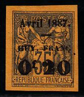 GUYANE - N°  4 -  (timbre émis Sans Gomme) - Très Frais Et Belles Mages - Signé Brun. - Guyane Française (1886-1949)