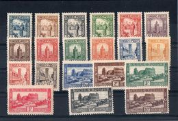 Tunisie  1931-33   Série  Compète - 20 V , Yvert# 161/180 - Neufs  / Charnières * - Tunisia (1888-1955)