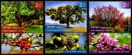 ISRAEL 2018 - Trees Of Israel - Set Of 3 Stamps With Tabs - MNH - Trees