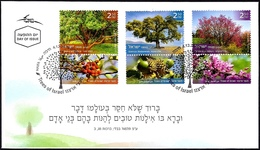 ISRAEL 2018 - Trees Of Israel - Set Of 3 Stamps With Tabs - FDC - Trees