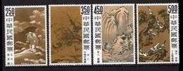 China/Taiwan 1966 Paintings Mnh. - Neufs