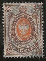 Russie 1883-1885 N° Y&T :  35 (sans Foudre) Obl. - 1857-1916 Empire