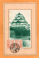 Japan 1917 Postcard Mailed To USA - Otros