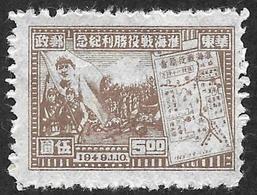 CHINE  Orientale  1949 -  YT  28 - Emis Sans Gomme - Chine Orientale 1949-50