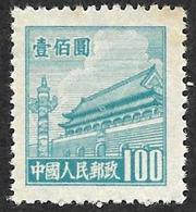CHINE  1950  -  YT  831- (D) - Tien An Men  - 100 - NEUF **  -  Emis Sans Gomme - 1949 - ... République Populaire