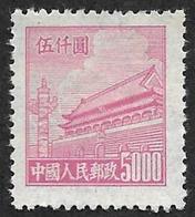 CHINE  1950  -  YT  840A - (D) - Tien An Men  - 5000 - NEUF **  -  Emis Sans Gomme - 1949 - ... République Populaire