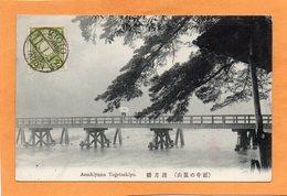 Arashiyama Togetsukiyo Japan 1912 Postcard Mailed To USA - Otros