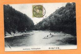 Arashiyama Chidorigafuchi Japan 1912 Postcard Mailed To USA - Otros
