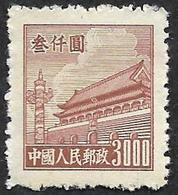 CHINE  1950  -  YT  839A  - (D) - Tien An Men  - 3000 - NEUF **  -  Emis Sans Gomme - 1949 - ... République Populaire