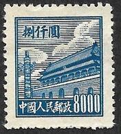 CHINE  1950  -  YT  841 - (A) - Tien An Men 8000 - NEUF **  -  Emis Sans Gomme - 1949 - ... République Populaire