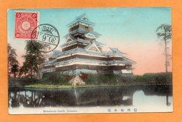 Matsumoto Palace Shinsu Japan 1912 Postcard Mailed To USA - Otros