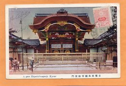 Kyoto Japan 1919 Postcard Mailed To USA - Kyoto