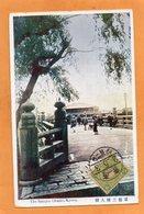 Kyoto Japan 1913 Postcard  Mailed To USA - Kyoto