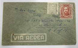 Paraguay 458A+Aéreo 155 - Paraguay
