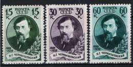 Russia 1939 Unif. 749/51 **/MNH VF/F - 1923-1991 URSS