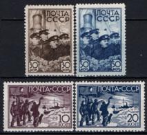Russia 1938 Unif. 647/50 **/MNH VF/F - 1923-1991 URSS