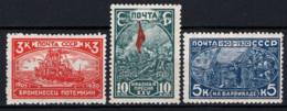Russia 1930 Unif. 457/59 **/MNH VF/F - 1923-1991 URSS
