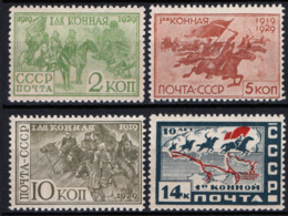 Russia 1930 Unif. 450/53 **/MNH VF/F - 1923-1991 URSS