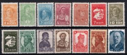 Russia 1929 Unif. 423/36 **/MNH VF/F - 1923-1991 URSS