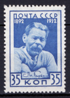 Russia 1932 Unif. 461 **/MNH VF/F - 1923-1991 URSS