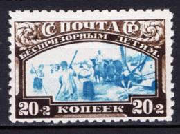 Russia 1929 Unif. 420b **/MNH VF/F - 1923-1991 URSS