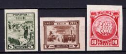 Russia 1925 Unif. 342/44 **/MNH VF/F - 1923-1991 URSS