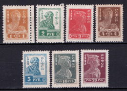 Russia 1923 Unif. 216/22 **/MNH VF/F - 1917-1923 Repubblica & Repubblica Soviética