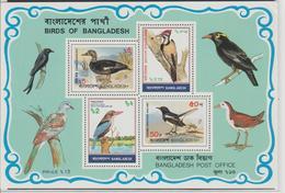 Bangladesh 1983 Oiseaux BF 9 ** MNH - Bangladesh