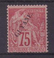 GUYANE : N° 27 * . ( YVERT ) . SIGNE. DENT COURTE . 1892. - Guyane Française (1886-1949)