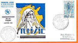 "Tunisie ;Tunisia ; FDC 1959 "" émancipation De La Femme "" - Tunisie (1956-...)"