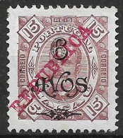 Macau Macao – 1915 King Luiz Surcharged And Overprinted REPUBLICA - Macao