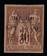 GUYANE - N°  7* - SAGE - 5c/30c - Charnière Légère - Signé Brun. - Guyane Française (1886-1949)