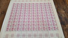 LOT 430062 TIMBRE DE FRANCE NEUF** LUXE N°170 VALEUR 50 EUROS FEUILLE - Feuilles Complètes