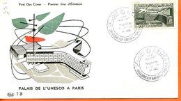 "Tunisie ; FDC 1958 "" Palais De L'UNESCO,Paris "" - Tunisie (1956-...)"
